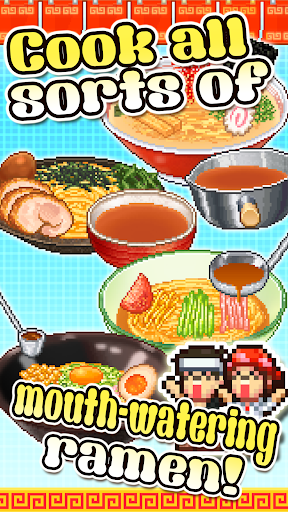 Download The Ramen Sensei 2 1.3.4 2