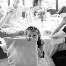 Nhiếp ảnh gia ảnh cưới Elena Gladkikh (EGladkikh). Ảnh của 12.02.2019