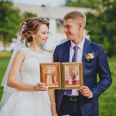 Wedding photographer Lyubov Ilyukhina (astinfinity). Photo of 12.05.2017