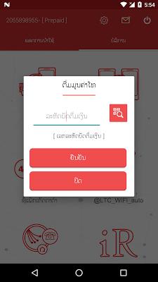 M Services - screenshot