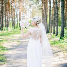Wedding photographer Ekaterina Kolomarova (katesalat). Photo of 11.07.2017