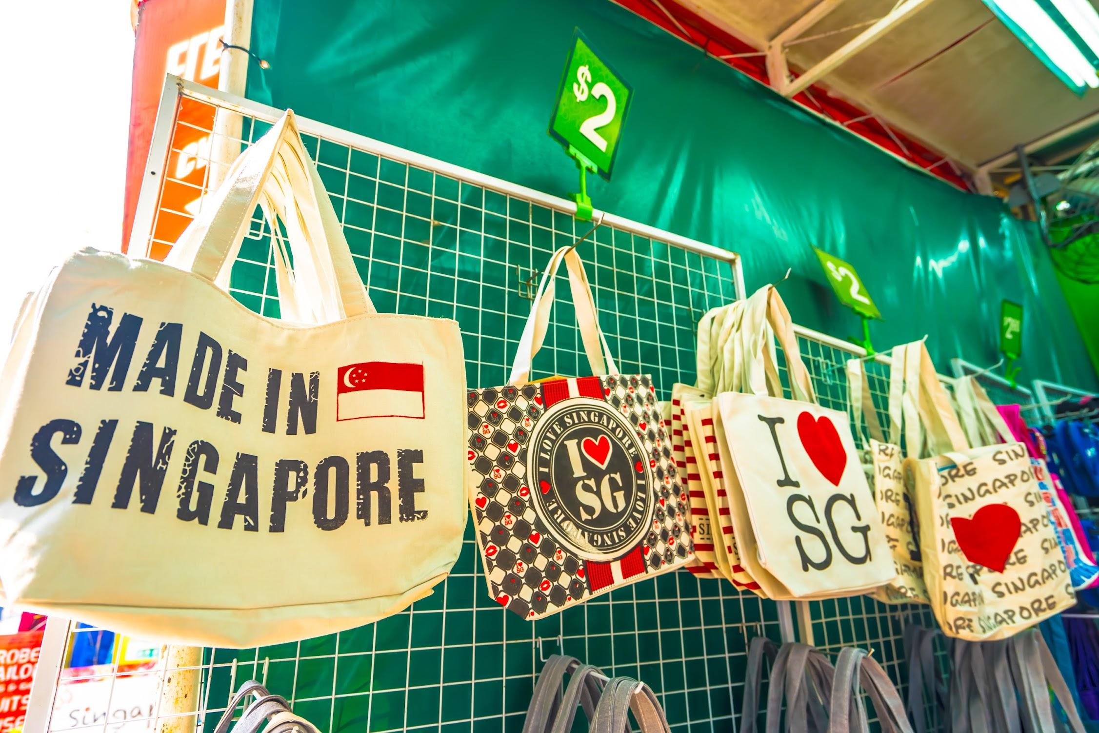 シンガポール お土産2