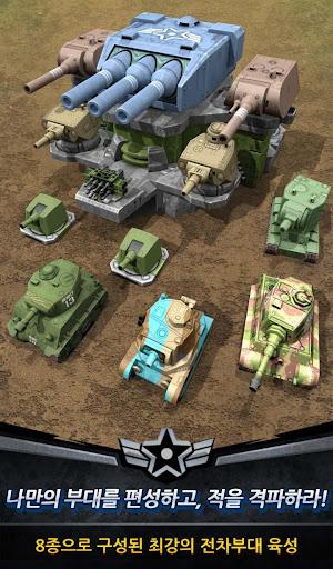 탭 탱크 : 전쟁의 서막 screenshot 10