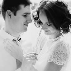 Wedding photographer Irina Rodina (irinarodina). Photo of 01.12.2018