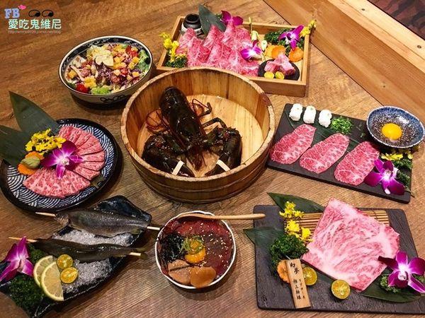 台中頂級和牛燒肉---締藏和牛燒肉是全程專人桌邊服務 食尚玩家也推薦的頂級和牛燒肉餐廳