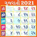 Gujarati Calendar 2021 | ગુજરાતી કેલેન્ડર 2021 icon