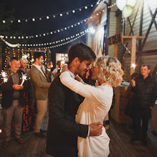 Wedding photographer Ilya Mikhaylov (dahmer). Photo of 24.11.2017