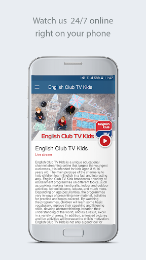 English Club Corp - screenshot