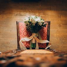 Wedding photographer Sergey Mamcev (mamtsev). Photo of 16.05.2018