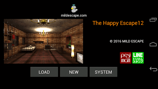 The Happy Escape12- screenshot thumbnail