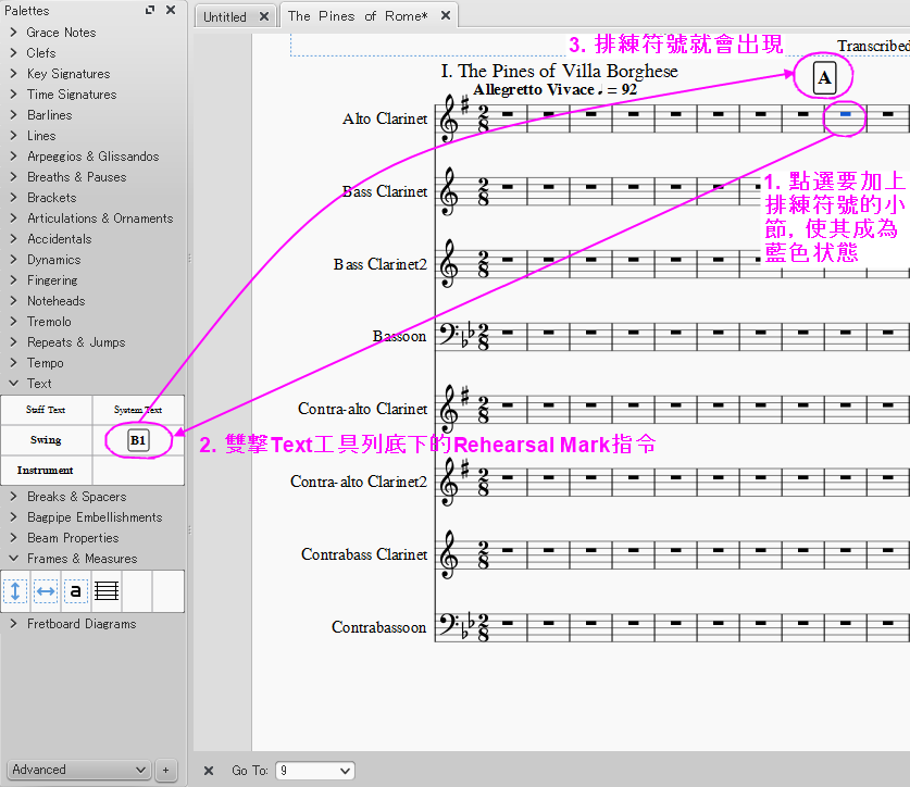 MuseScore_Tutorial027.PNG