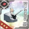 120mm/50連装砲 mod.1936