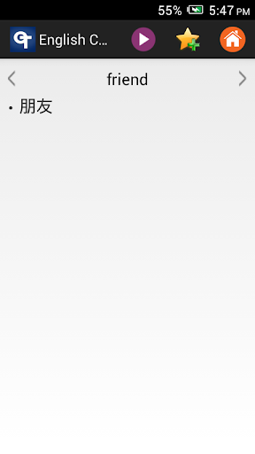 English-Chinese Simplified Dictionary (Windows)