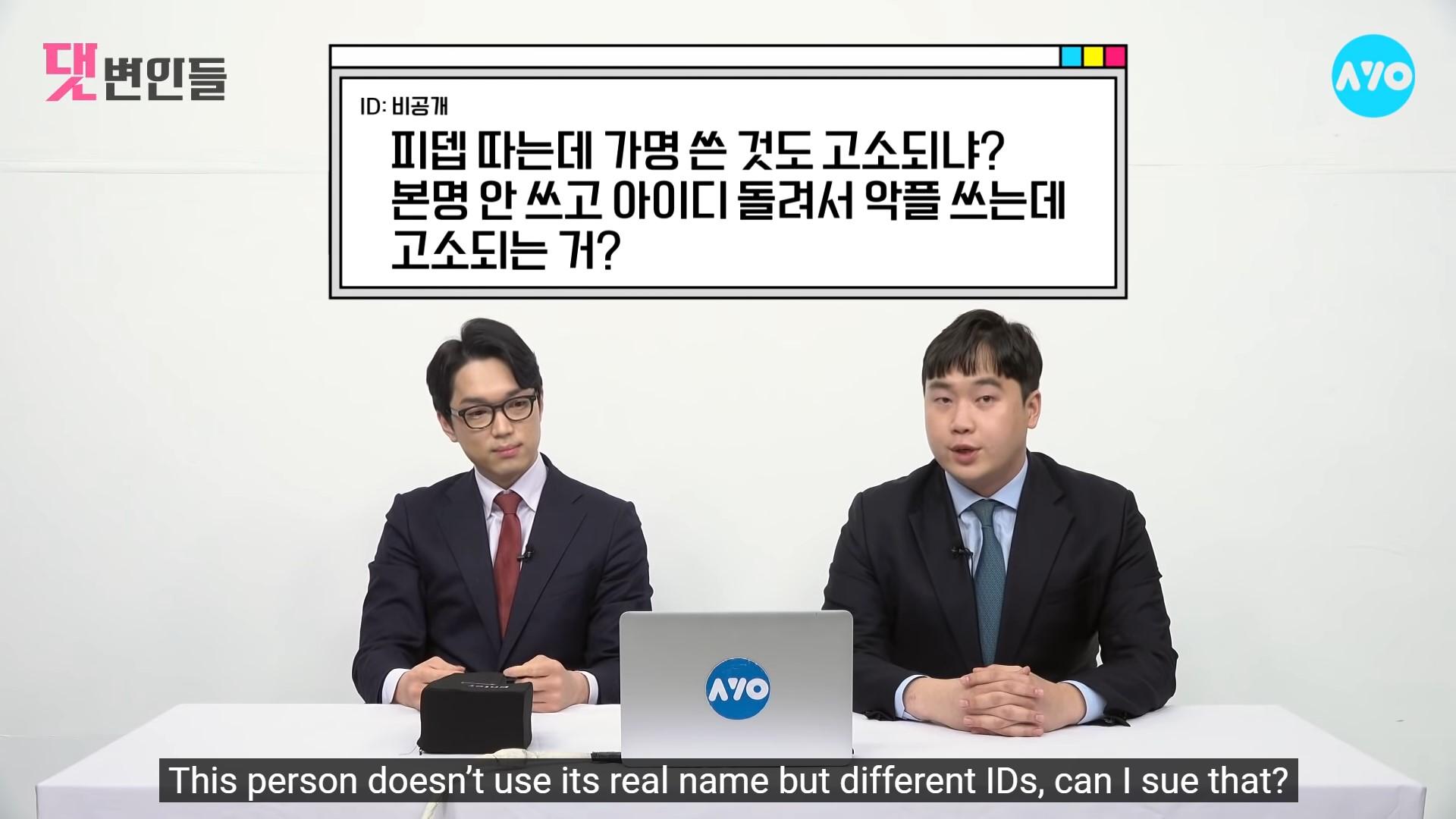 1 ayo comment defenders ko seung woo jeong chong myeong