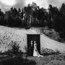 Wedding photographer Dima Sikorskiy (sikorsky). Photo of 04.10.2017