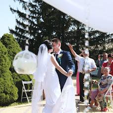 Wedding photographer Natasha Mischenko (NatashaZabava). Photo of 07.09.2016