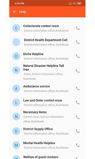 KudaApp 1.1.0 screenshots 2