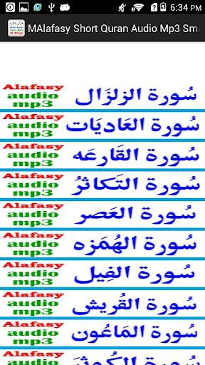 MAlafasy Short Quran Audio Mp3
