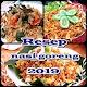 Download Nasi goreng ala resto For PC Windows and Mac