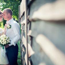 Wedding photographer Vitaliy Matviec (vmgardenwed). Photo of 07.05.2018