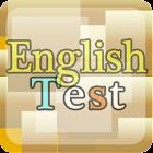 英文小测验 icon