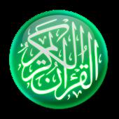 MobileQuran : Quran 13 Tajweed