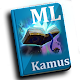 Kamus ML : Bang for PC-Windows 7,8,10 and Mac