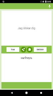 Thai-Swedish Translator