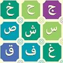 Learn Arabic Alphabet Letters icon