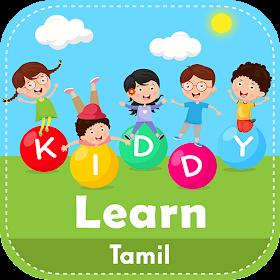 Kiddy Learn Tamil