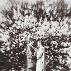 Wedding photographer Anastasiya Kushina (aisatsanA). Photo of 02.06.2014