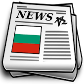 Bulgarian News