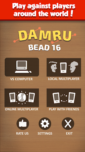 Sholo Guti - Bead 16 (Damroo) New 2018 1.0.14 {cheat|hack|gameplay|apk mod|resources generator} 4