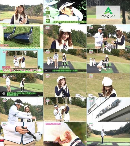 (TV-Variety)(720p) 柏木由紀 – はじめて!ゴルフ~目指せ120切り~ ep01 170110