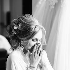 Wedding photographer Aleksandra Gornago (AleksandraGorn). Photo of 25.04.2017
