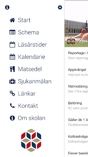 Kalmarsundsskolan screenshot 3