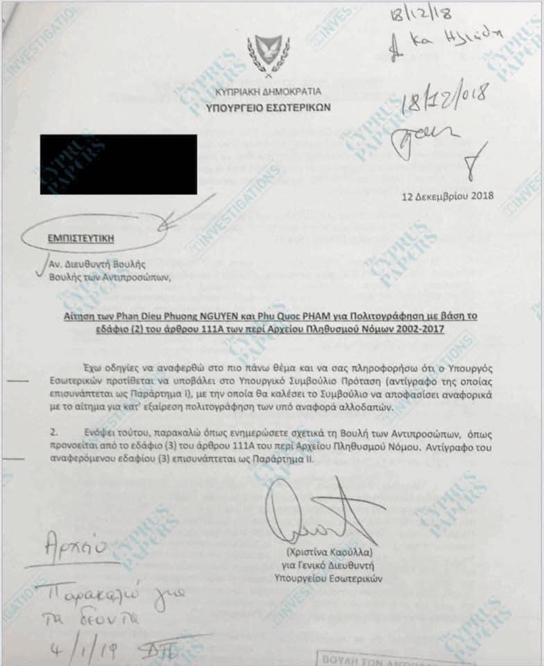 Cyprus Papers cho thấy ông Phạm Phú Quốc và vợ được đề nghị cấp quốc tịch qua đường đặc cách - Ảnh 2