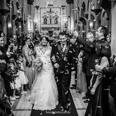 Wedding photographer Bruna Pereira (brunapereira). Photo of 23.05.2018