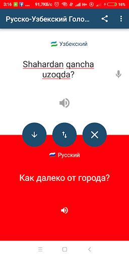 Uzbek Russian Translator Apk 1