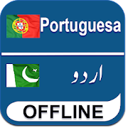 Dictionary Portuguese to Urdu