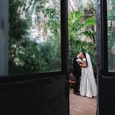 Wedding photographer Elena Vakhovskaya (HelenaVah). Photo of 01.02.2018