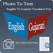 Gujarati - Eng photo to text