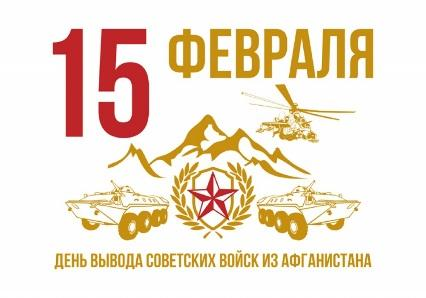 http://www.krivyanskoe.ru/netcat_files/Image/6(5).jpg