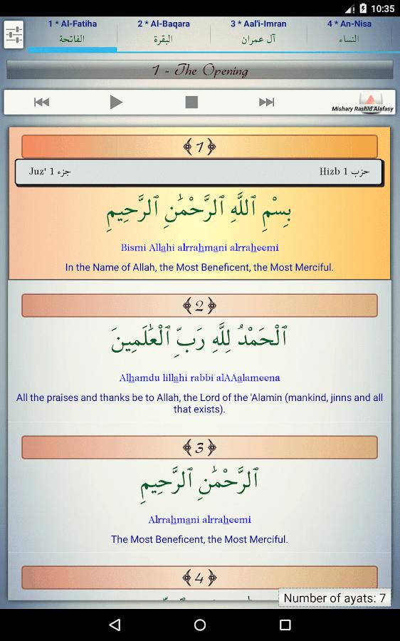 Islam: The Noble Quran- screenshot