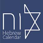 Hebrew Calendar  - Full Hebrew Calendar icon