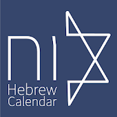Hebrew Calendar  - Full Hebrew Calendar