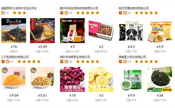 mua hàng thực phẩm Trung Quốc