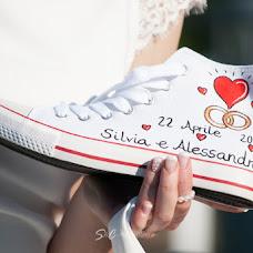 Wedding photographer Simona Vigani (SimonaVigani). Photo of 01.05.2017