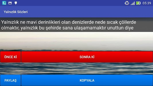 Yalnızlık Sözleri screenshot 9