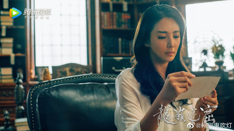 Candle in the Tomb: The Lost Caverns China Web Drama